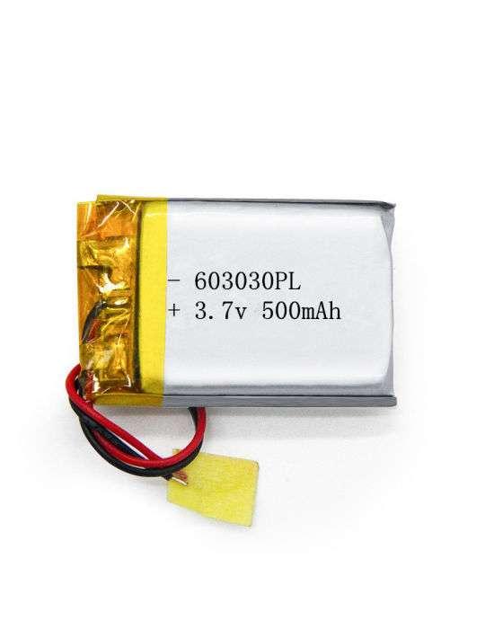 Batterie 500 mAh 3,7V